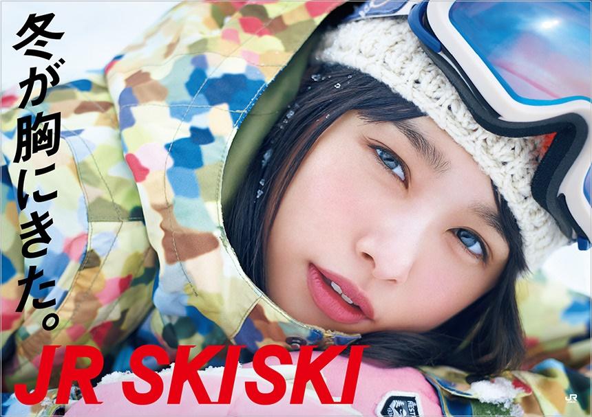 JRスキースキー ポスター