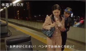 JR西日本 CM ロケ地 環状線 駅