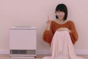 日本ガス CM かわいい 女優
