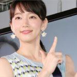 エリクシールルフレ CM 女優 誰