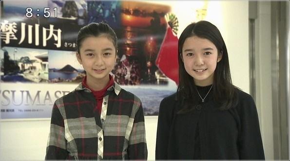 テイジン CM 女優