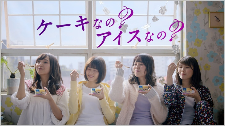 スーパーカップ ブルーベリー CM 乃木坂 4人 誰