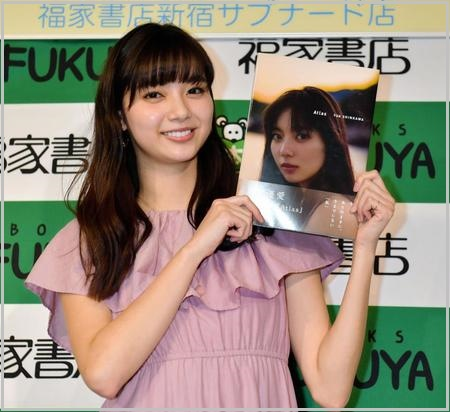 スキンアクア CM女優 画像