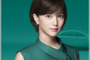 三井ダイレクト損保 CM 緑衣装 美人女優